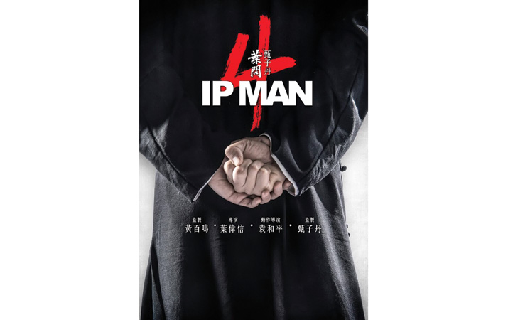 In Ip Man 4,  Donnie Yen se va lupta cu Jackie Chan